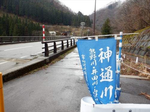 20200320_jinstumiyagawa_miyak-1_r